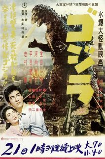 japanese monster film